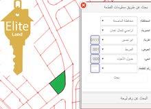 قطعه ارض للبيع في الاردن- عمان - ابو نصير بمساحه 747م