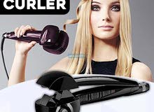 Asili Automatic Hair Curler Machine