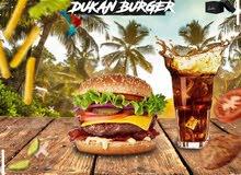 بوستر اعلاني للمطاعم burger