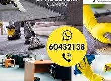 شركة  للتنظيف - تنظيف الشقق والمنازل وغسيل سجاد والموكيت وتنظيف الكنب في جميع من