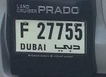 لوحة سياره مميزه للبيع دبي