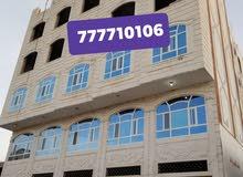 عماره تجاريه للبيع قلب العاصمة صنعاء قووووه 16 شقة كبيرة
