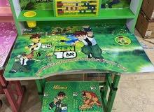 مكتب اطفالي