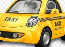 توصيل تاكسى خدمه 24 ساعه