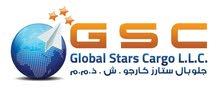 GLOBAL STARS CARGO LLC