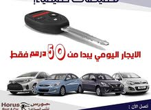 جميع انواع السيارات للايجار توصيل مجانا