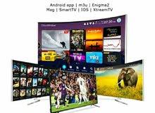 اشتراك IPTV