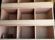 خزانه خشب متعددة الاستعمالات