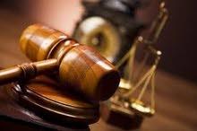 مطلوب محاميين قانونيين