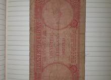 عملة قديم  ملك دريس