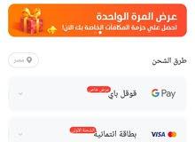 بطاقات جوجل سبام