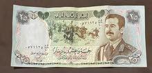 25 دينار كويتي في زمن صدام حسين اصليه