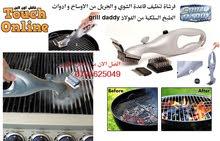 فرشاة تنظيف قاعدة الشوي و الجريل من الاوساخ و ادوات الطبخ السلكية من الفولاذ gri
