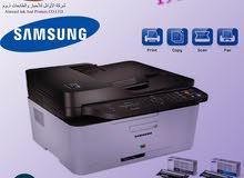 طابعة سامسونج Samsung C460FW Printer