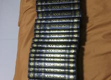 encyclopedia volume 1-10