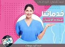 الوطني التخصصي مستشفى
