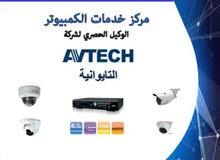 الوكيل الحصري في اليمن لشركة AVTEACH
