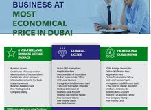 set up new business in ajman free zone