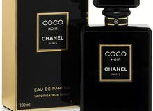 perfume France ب 50ريال عطور ماركات عالمية