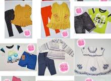 محل أطفال الريف- بيع ملابس الأطفال ومستلزماتهم