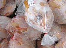 تجهيز دجاج مجمد