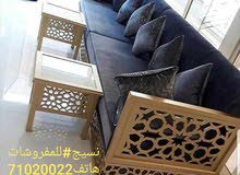 Muscat – Sofas - Sitting Rooms - Entrances with high-ends specs available for sale