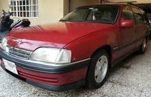 اوبل اوميغا 1993 خليجي