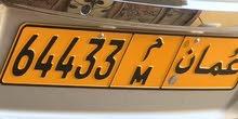 رقم مميز 64433 M