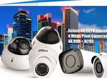 كاميرات مراقبة الاصلية