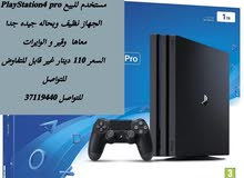ps4 pro للبيع