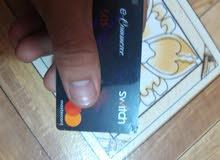 بطاقة ماستر كارد  50 دولار     السعر 60  الف