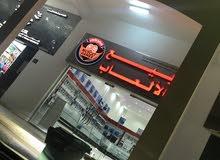 مطلوب موظفة مبيعات عمانية لمحل العاب في المعبيلة