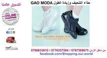 حذاء جاو مودا GAO MODA لزيادة الطول والحارق لدهون الجسم للتواصل 0796833610