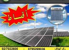 مؤسسة السمان للطاقة المتجددة - سخانات شمسية Lucky Solar 8 بالاقساط