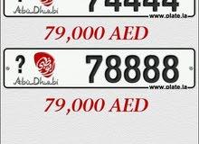 رقم ابوظبي مميز للبيع 78888 - 74444