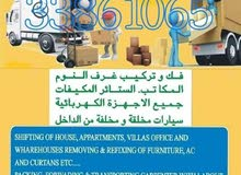 Bahrain Mover Packer Professional in moving and shifting house, flat, villa and