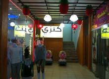 الرصيفه حي الحسين  مقابل مجمع الدوائر الحكوميه