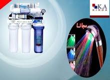 فلتر مياه 7 مراحل ومعه هديه قيمه