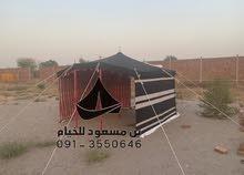 خيمة 3x3 ...