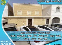 Brand new Villa for rent in Mubarak Al-Kabeer Sabah Al-Salem
