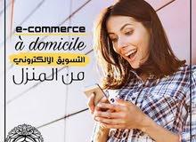 تسويق المنتجات عبر الأنترنت داخل المغرب. رجالا ونساء