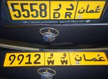 أرقام سيارات مميزه بأسعار مناسبة