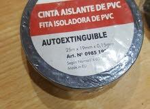 شريط لحام شريط لاصق اسباني باسعار بسيطه جدا للكميات