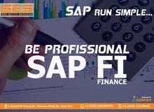 اقوي كورس SAP FI Consultant في مصر !