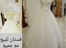 للبيع فستان زفاف أنيق وراقي