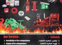 الأعمال الكهربائية وأجهزة الحريق