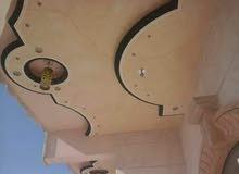 ابو امير للكهربااء تمديدات وصيانه للمنازل