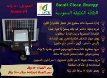 الطاقة الشمسية مؤسسة الطاقة النظيفة السعودية