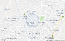 عمارة للبيع خلف مدرسة الشاملة للبنين - حي معصوم - الزرقاء