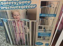 باب درج حماية للاطفال